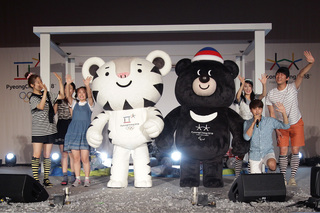 PHOTO GALLERY: PyeongChang 2018 Mascots Debut