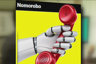 New technology blocks unwanted robocalls
