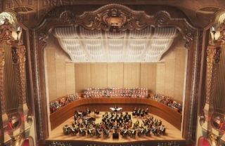 MKE Orchestra looks to transform Grand Theatre